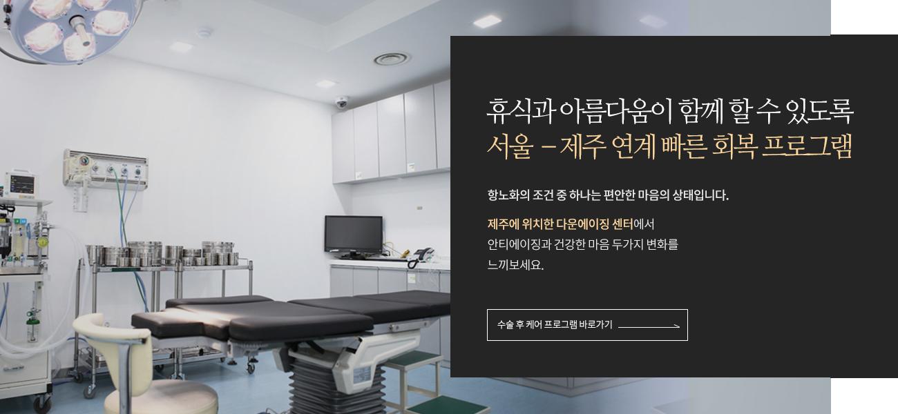 GK메디컬그룹의 경쟁력은 4개국 6개 지점에서 쌓아온 오랜 임상경험과 노하우